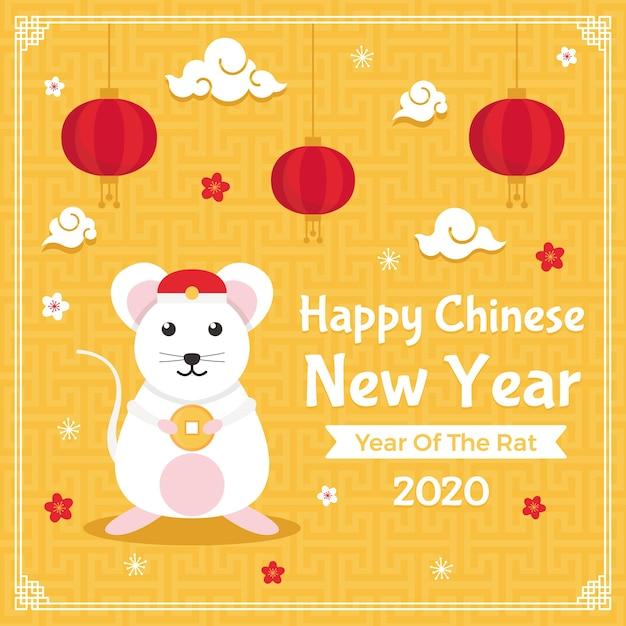 フロントビューマウスと新年2020年中国語 無料ベクター