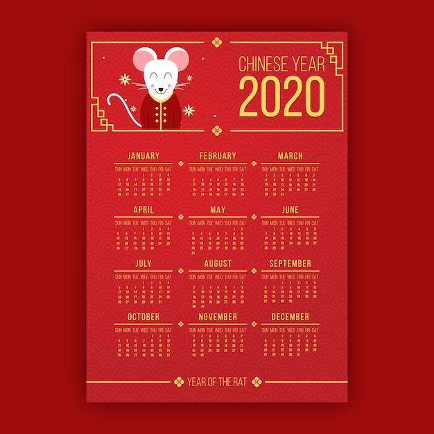 2020年の新年カレンダーの服を着たマウス 無料ベクター
