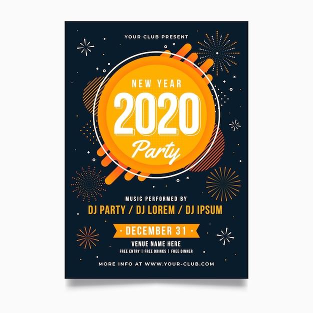 フラットなデザインの新年2020パーティーポスターテンプレート 無料ベクター
