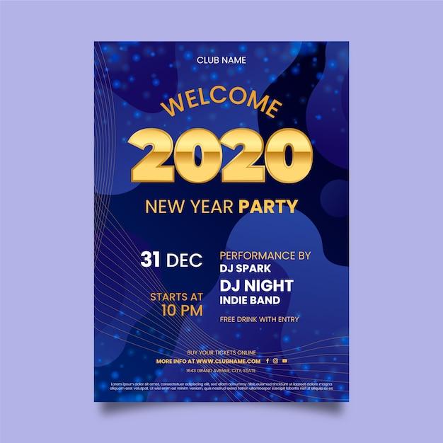 抽象的な新年2020パーティーフライヤーテンプレート 無料ベクター
