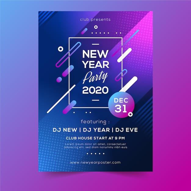 抽象的な冬の休日新年2020パーティーポスター 無料ベクター