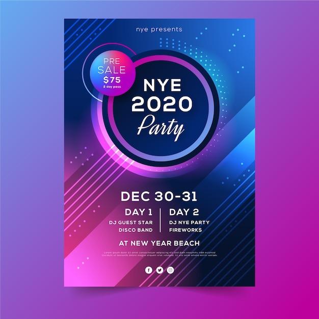 Абстрактный зимний праздник новый год 2020 флаер Бесплатные векторы