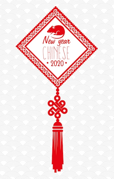新年あけましておめでとうございます中国2020装飾ベクトルイラストデザイン Premiumベクター