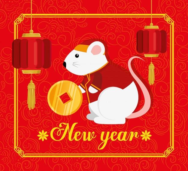 新年あけましておめでとうございます中国2020ラットと装飾ベクトルイラストデザイン Premiumベクター