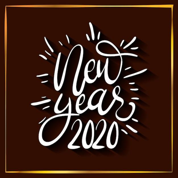 新年あけましておめでとうございます2020レタリングお祝い 無料ベクター