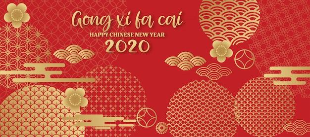 2020 китайская новогодняя открытка. Premium векторы