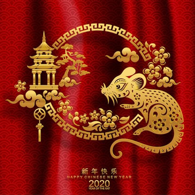 中国の新年2020。ラットの年 Premiumベクター