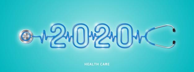 2020年の医療と医療の概念聴診器の検査 Premiumベクター