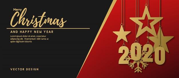 メリークリスマスと新年あけましておめでとうございます2020 Premiumベクター