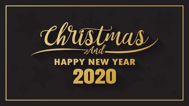 メリークリスマスと新年あけましておめでとうございます2020バナー Premiumベクター