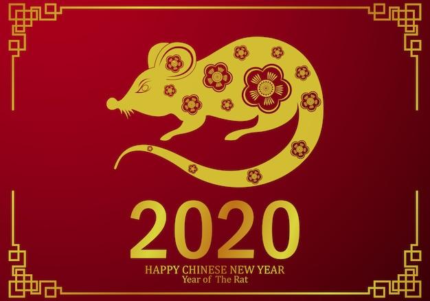 Счастливый китайский новый год 2020 год крысы Premium векторы