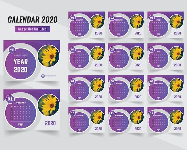Красивый календарь формы круга 2020 Premium векторы