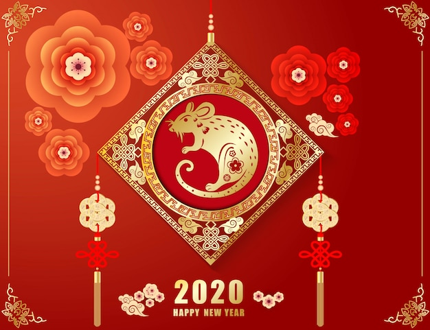 Счастливого китайского нового года 2020. Premium векторы