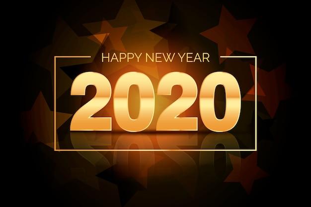 現実的な新年2020年の背景 無料ベクター