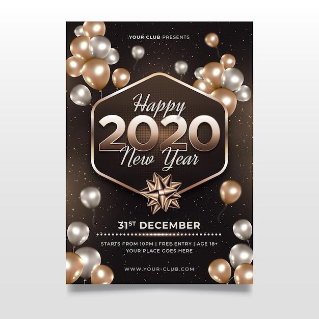 リアルな新年2020チラシテンプレート 無料ベクター