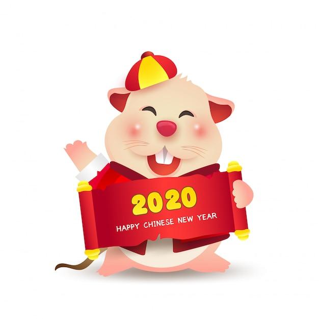 中国の伝統的な衣装と小さなネズミの性格の漫画。 2020年旧正月。 Premiumベクター