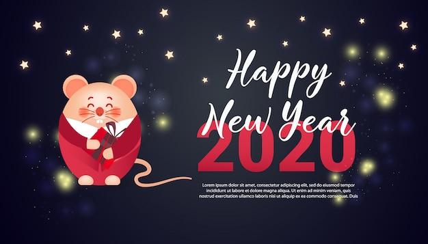 幸せな中国の新年バナー2020年のラット。 Premiumベクター