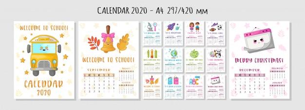 Школьный календарь 2020 Premium векторы