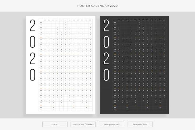ポスターカレンダー2020 Premiumベクター