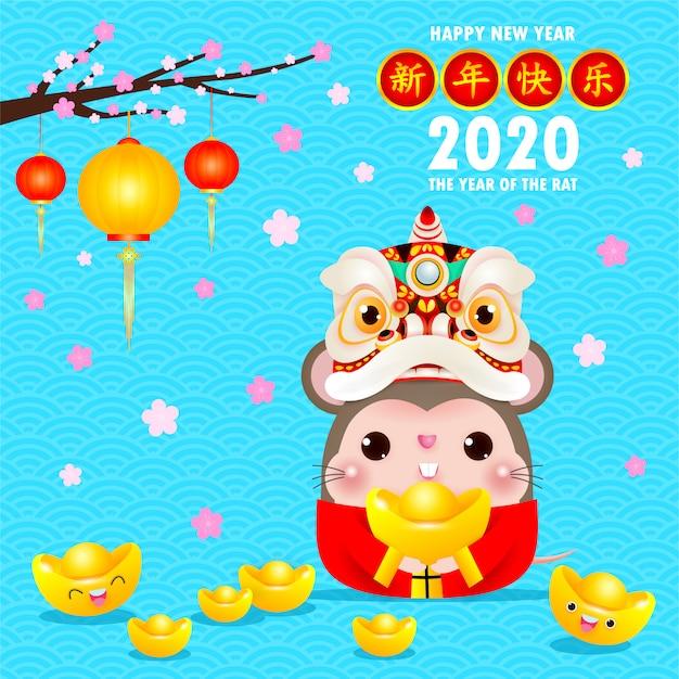 Маленькая крыса и танец льва, с новым годом 2020 год крысиного зодиака Premium векторы