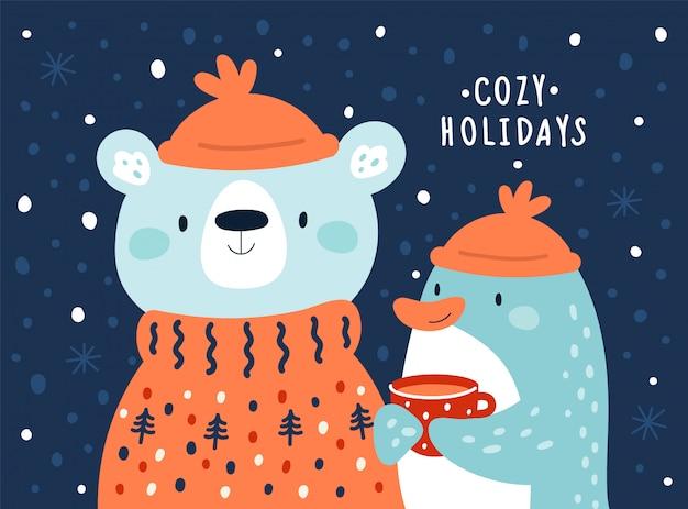 幼稚なかわいい漫画の動物。新年あけましておめでとうございます2020、クリスマスのお祝いイラスト Premiumベクター