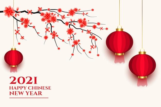 2021 chinese happy new year lantern and sakura flower Free Vector