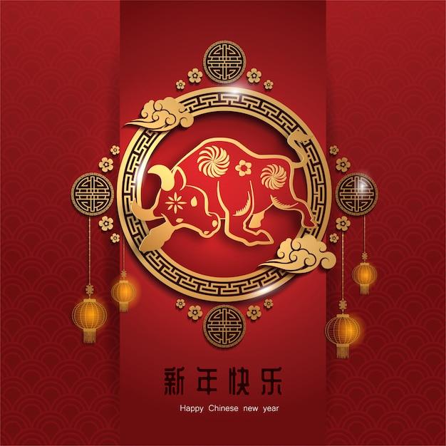 2021 китайский новый год открытка знак зодиака с бумаги вырезать. год окс. золотой и красный орнамент. концепция праздника баннер шаблон, элемент декора. перевод: happy китайский новый год 2021, Premium векторы