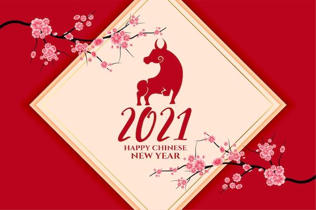 2021 capodanno cinese del bue con il vettore di fiori di sakura Vettore gratuito