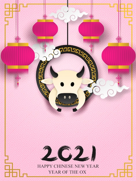 Premium Vector 2021 Happy Chinese New Year Design With Ox And Lantern