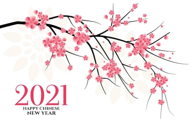 2021 happy chinese new year with sakura flower Free Vector