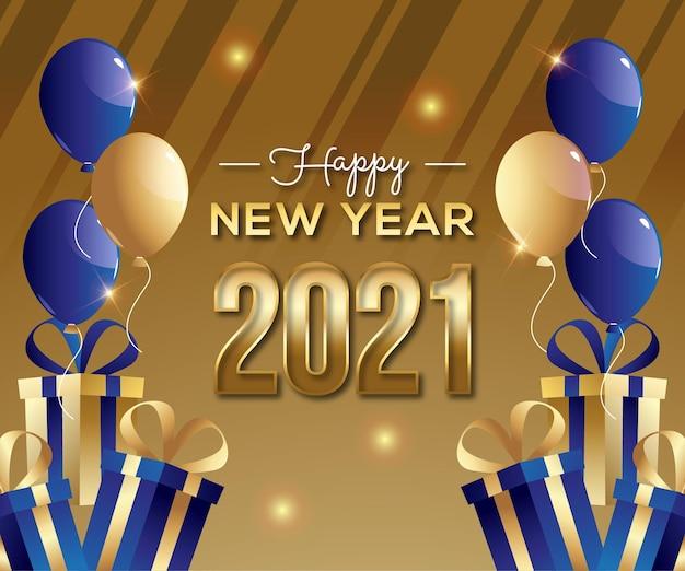 2021年明けましておめでとうございます Premiumベクター