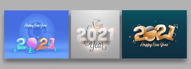 Дизайн плаката с новым годом 2021 в трех цветовых вариантах Premium векторы