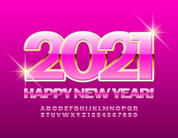 2021 새해 복 많이 받으세요. 세련된 핑크와 골드 글꼴. 우아한 알파벳 문자와 숫자 세트 프리미엄 벡터