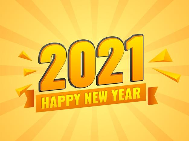 2021年明けましておめでとうございますコンセプトイラスト Premiumベクター