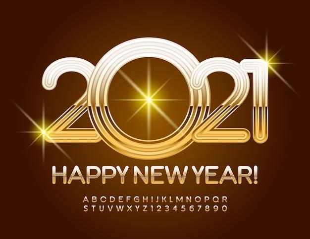 2021 해피 뉴 이어 골드 글꼴 럭셔리 알파벳 문자 및 숫자 세트 프리미엄 벡터