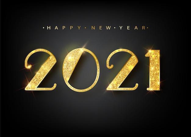 2021 새해 복 많이 받으세요. 인사말 카드의 골드 숫자 디자인입니다. 2021 년 새해 복 많이 받으세요 배너 프리미엄 벡터