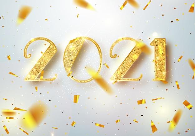 2021 새해 복 많이 받으세요. 떨어지는 반짝이 색종이의 인사말 카드의 골드 숫자 디자인. 골드 빛나는 패턴. 밝은 배경에 2021 숫자와 함께 새 해 복 많이 받으세요 배너. 삽화. 무료 벡터