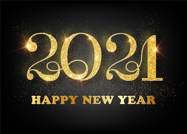 2021 새해 복 많이 받으세요. 인사말 카드의 골드 숫자 디자인 무료 벡터