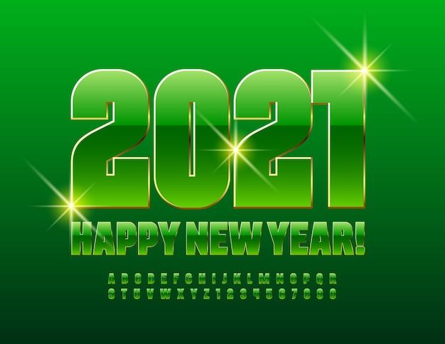 2021 새해 복 많이 받으세요. 녹색과 금색 광택 글꼴. 프리미엄 알파벳 문자와 숫자 세트 프리미엄 벡터