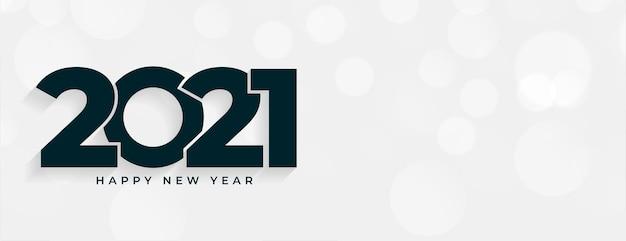 Bandiera bianca di felice anno nuovo 2021 con lo spazio del testo Vettore gratuito