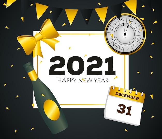2021 년 새해 복 많이 받으세요, 샴페인 병 및 달력 디자인, 환영 축하 및 인사 프리미엄 벡터