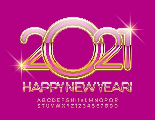 우아한 핑크와 골드 알파벳 문자와 숫자 세트 2021 새해 복 많이 받으세요. 글래머 스타일 글꼴 프리미엄 벡터