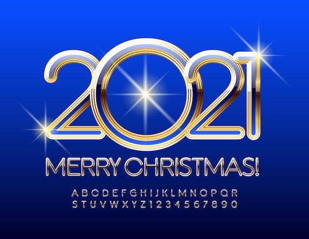 2021 메리 크리스마스. 프리미엄 스타일 알파벳 문자와 숫자를 설정합니다. 로얄 블루와 골드 글꼴 프리미엄 벡터