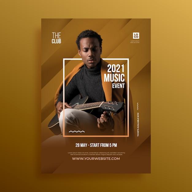 사진 2021 음악 이벤트 포스터 무료 벡터