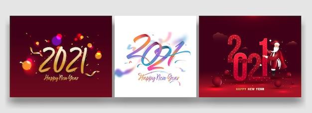 Дизайн плаката празднования нового года 2021 года с дедом морозом в трех вариантах Premium векторы