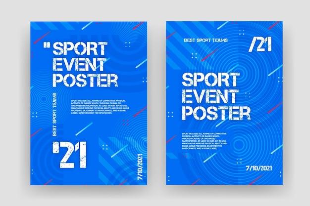 2021 스포츠 이벤트 포스터 무료 벡터