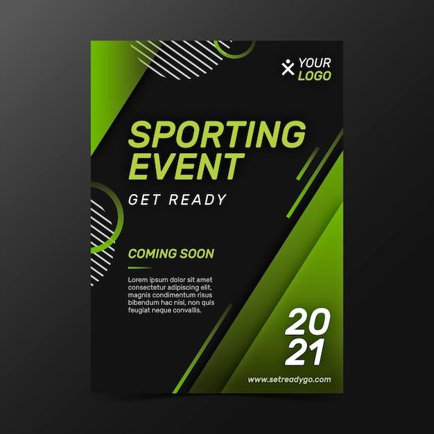 2021スポーツイベントポスター 無料ベクター