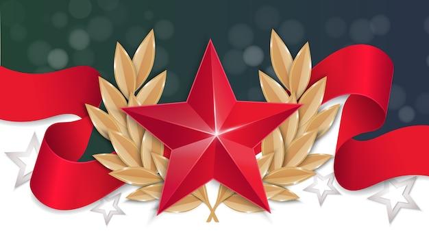 23 февраля фон. красная звезда с лавровым венком на красной ленте. Premium векторы