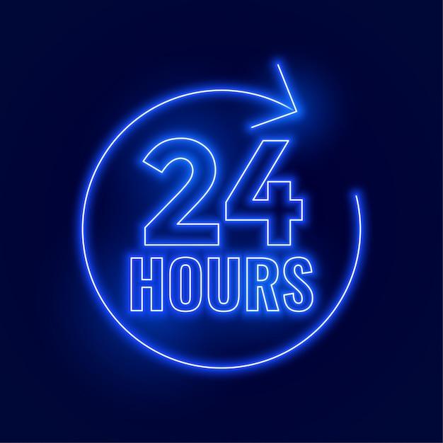 Неон 24 часа открытая вывеска Бесплатные векторы