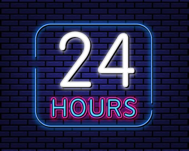 24 часа знак неоновый стиль Premium векторы